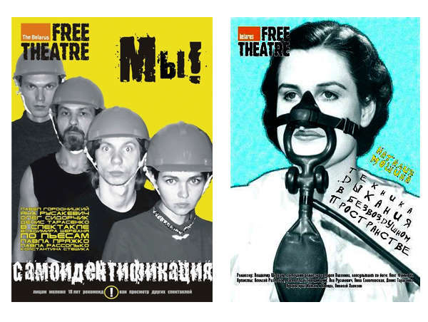 freetheatre