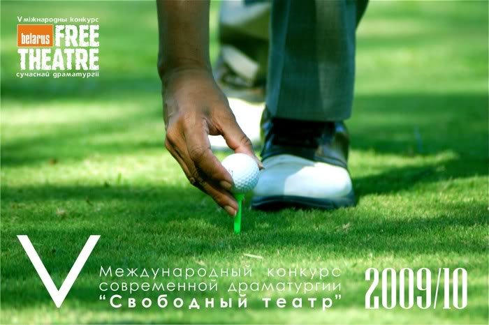 Golf-drama-700