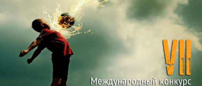 """Победители VII Международного конкурса современной драматургии """"Свободный театр"""""""